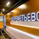 Чемоданы, министр, Шереметьево: правительство и прокуратура разгребают сумки в аэропорту