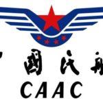 Синьцзян построит ещё девять аэропортов